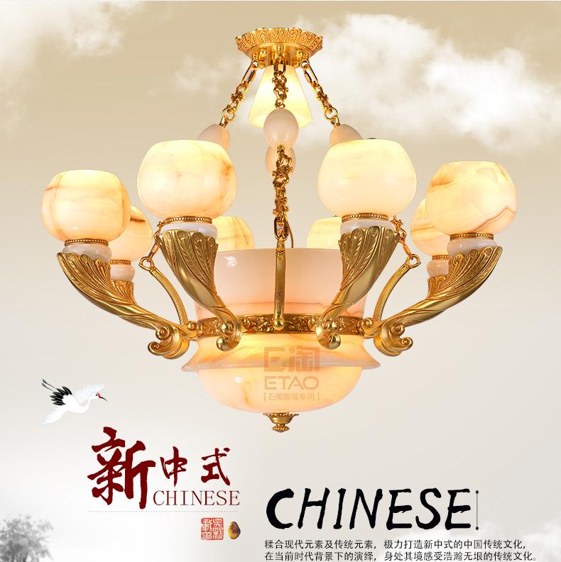 [E淘-灯饰]中式风格——巴玉灯饰 新品上架!