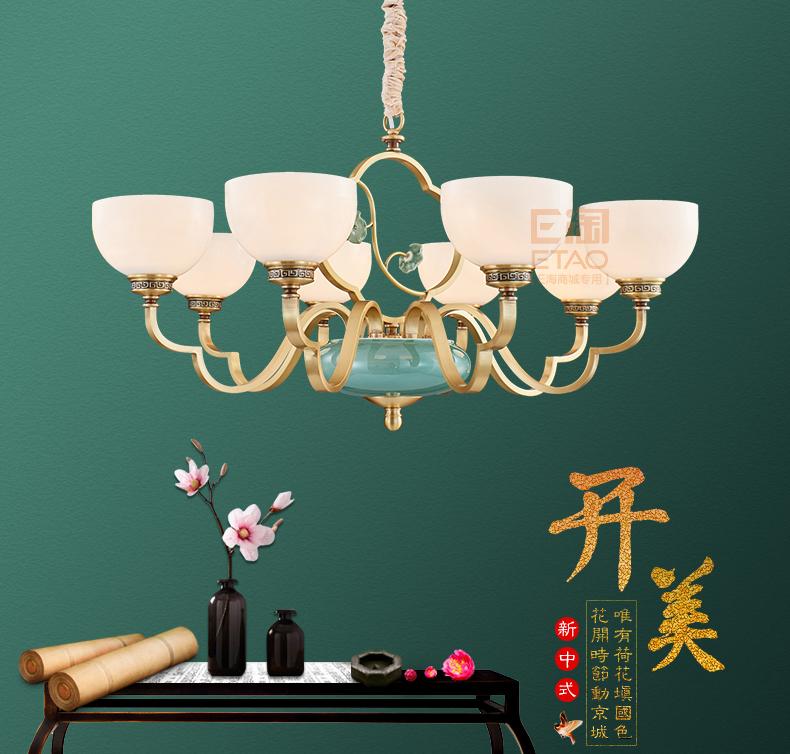 [E淘-灯饰]中式风格—— 开美灯饰 新品上架!