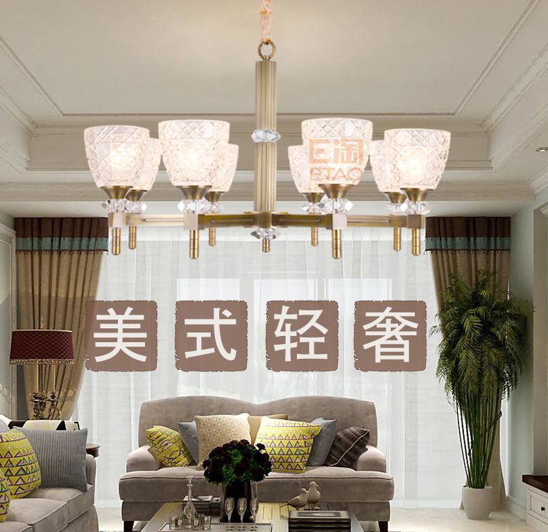 [E淘-灯饰]美式、中式风格—— 施华帝美 新品上架!