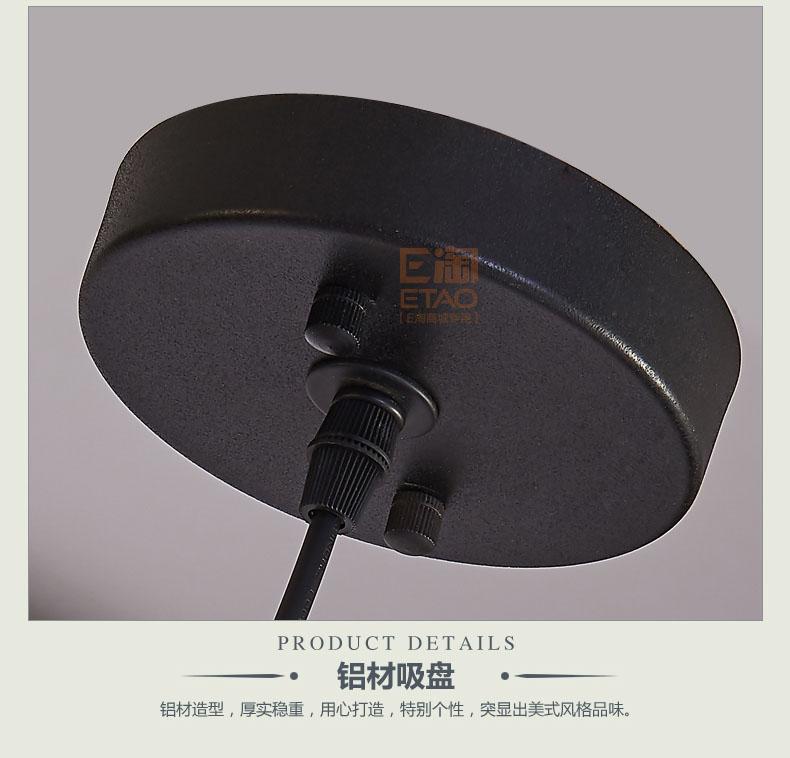 杰迪照明159-146 (5)