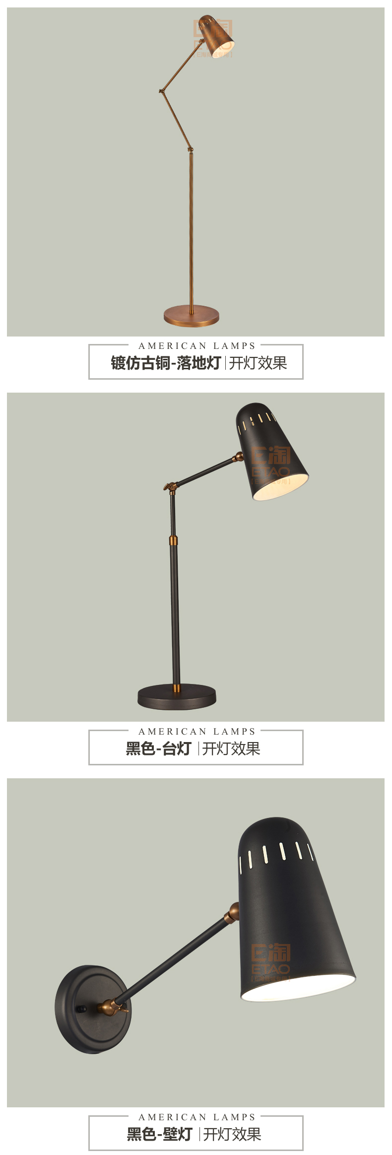 杰迪照明9665 (3)