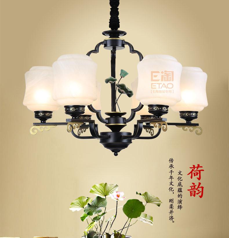 [E淘-灯饰]中式风格 — — 楚云居 品牌进驻!
