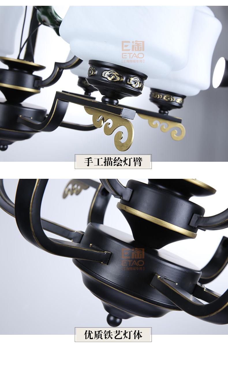 楚云居99001 (7)