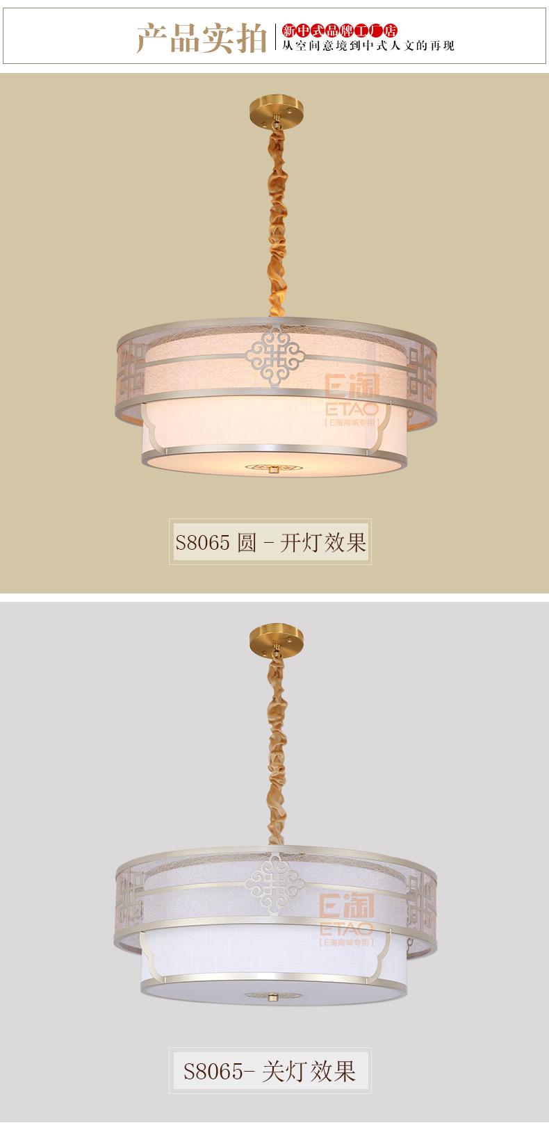 楚云居S8065 (2)