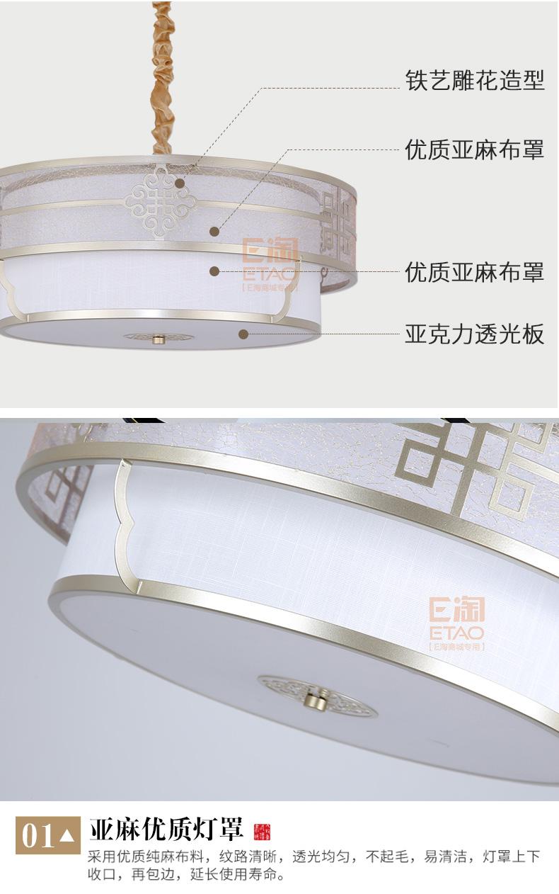 楚云居S8065 (3)