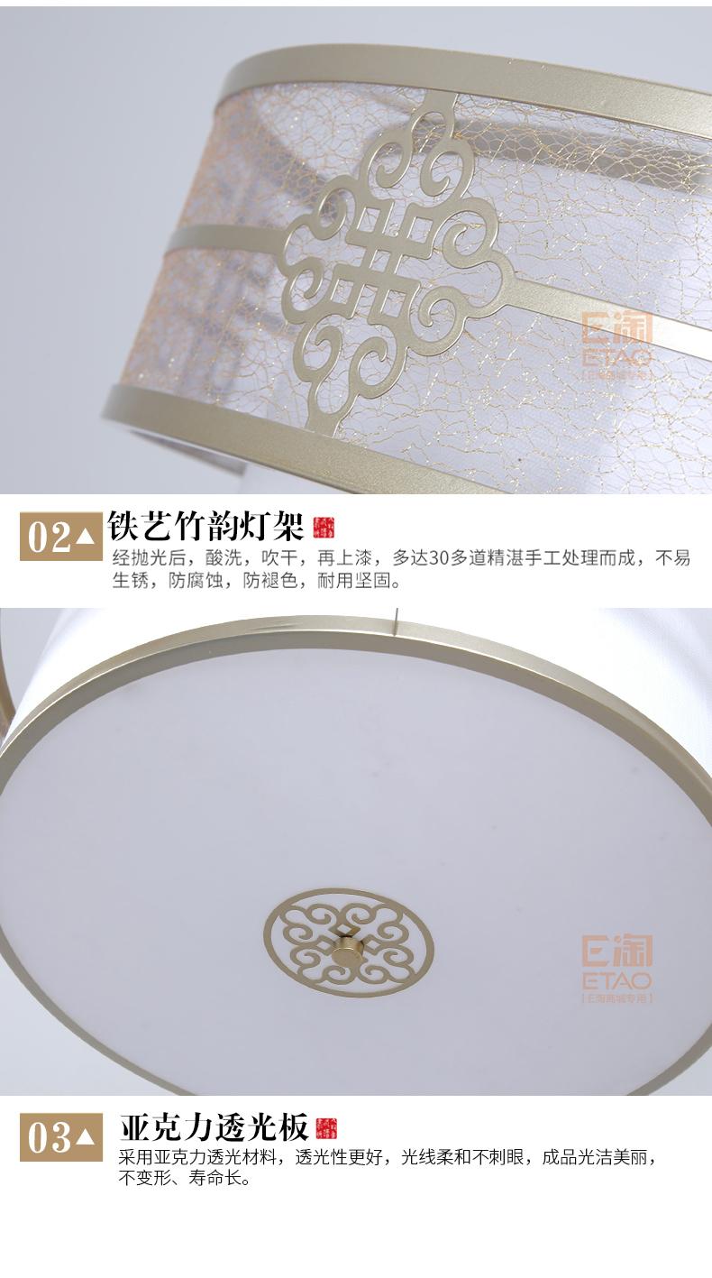 楚云居S8065 (4)