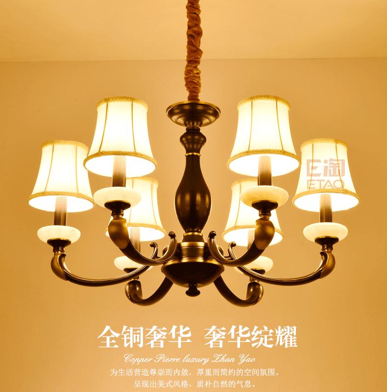 [E淘 -灯饰]美式风格 — — 欧典美 品牌进驻!