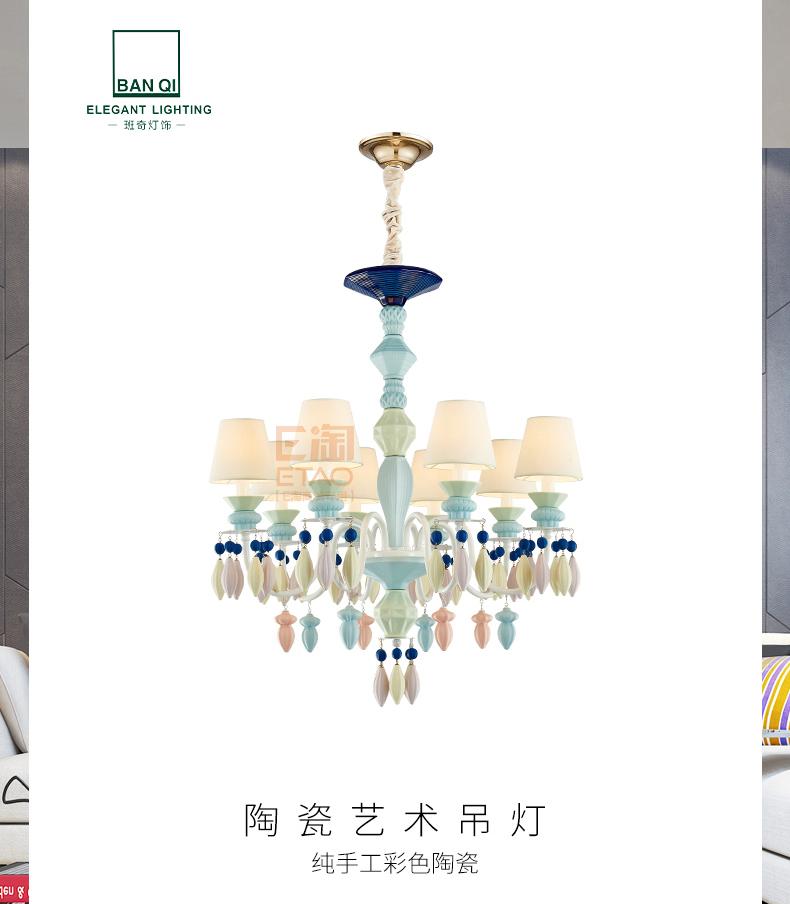 [E淘 -灯饰]现代风格 — — 班奇灯饰 品牌进驻!