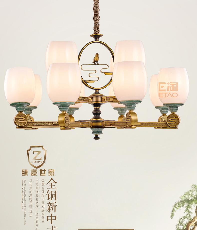 [E淘-灯饰]中式风格 ——臻豪世家 新品上架!