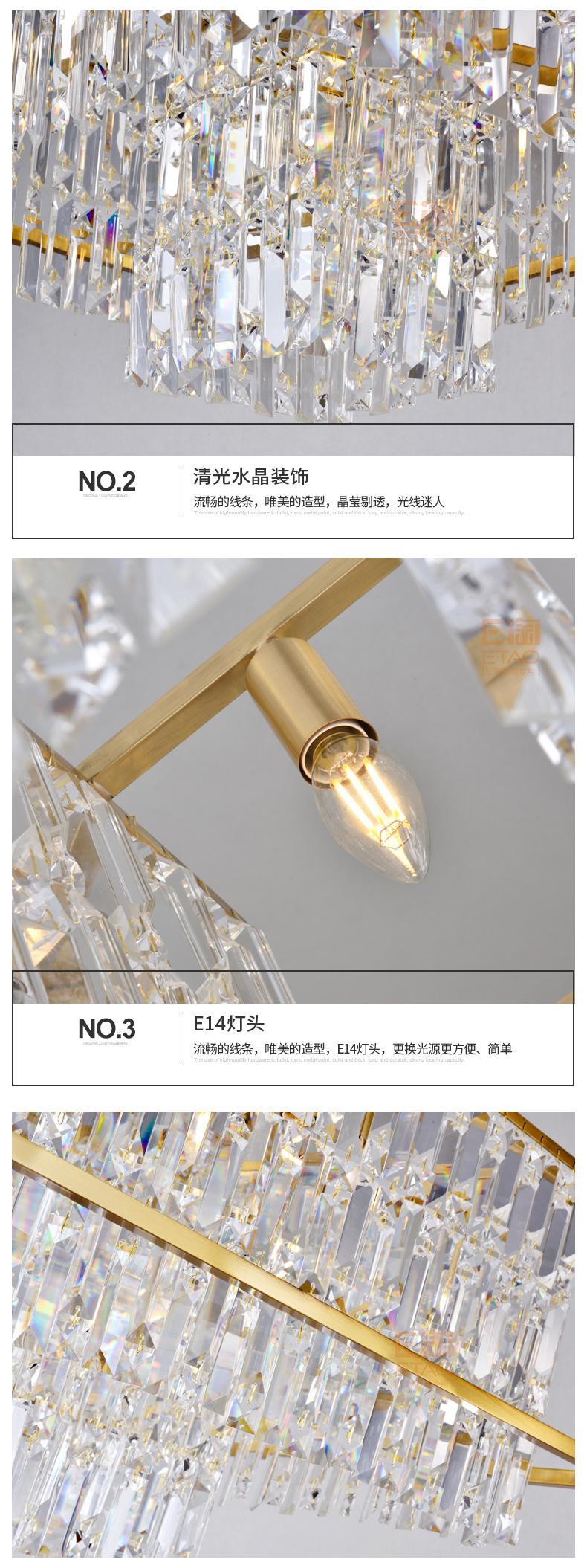 荧辉6667 (6)