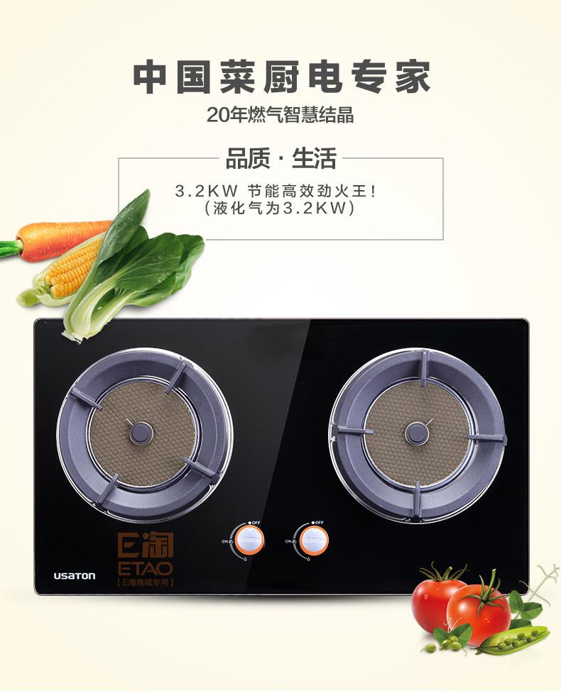 [E淘·国际品牌馆-家电]现代风格 ——阿诗丹顿 品牌进驻!