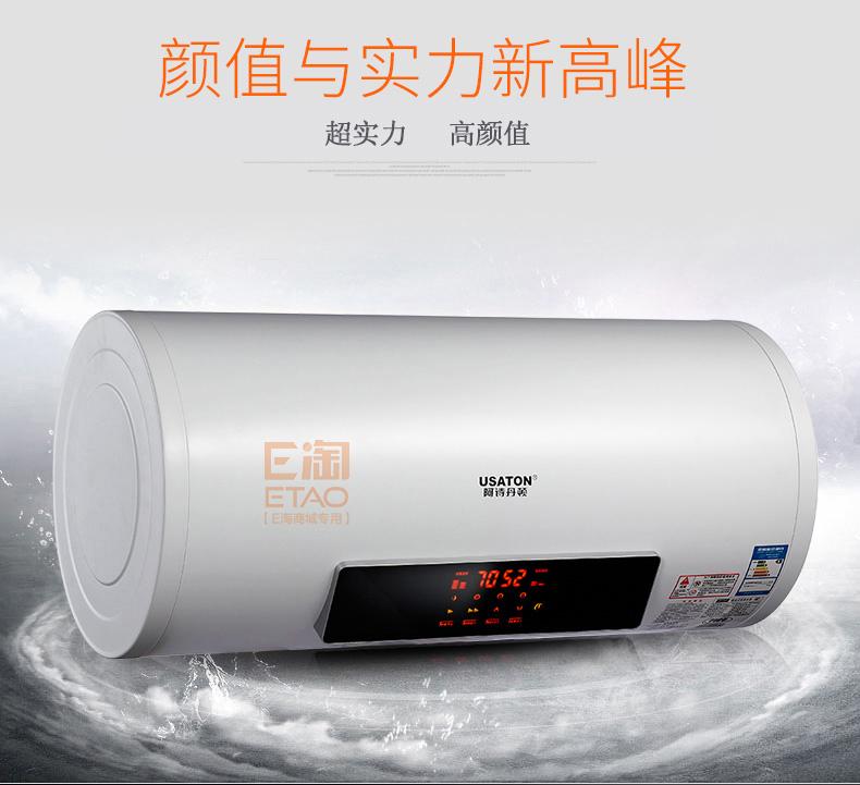 详情页K-C29电热水器 (1)