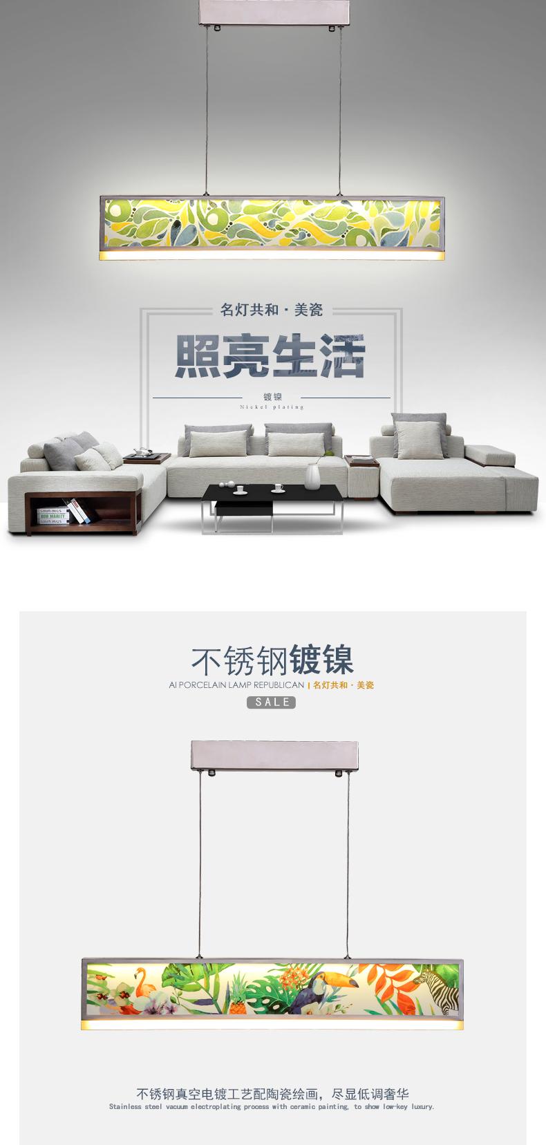 [E淘-灯饰]现代风格 — — 名灯共和●美瓷 新品上架!
