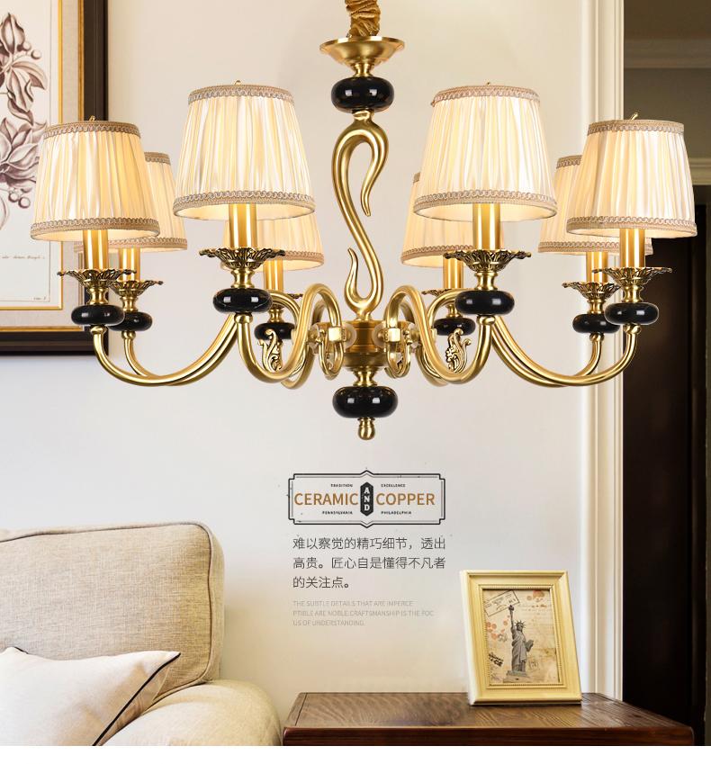 [EDS会员商城-灯饰]美式风格 — — 名灯共和●简美 新品上架!