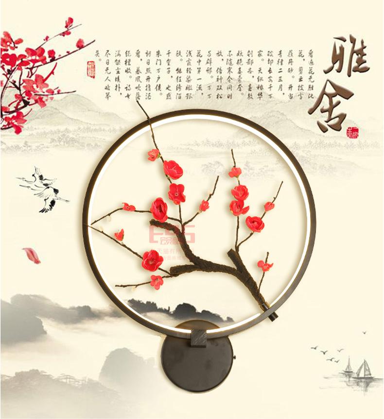 [EDS会员商城-灯饰]中式风格 — — 蜀香中式灯 品牌进驻!