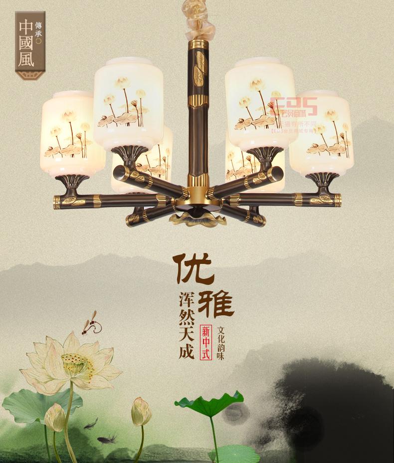 [EDS会员商城-灯饰]美式、新中式风格 — — 新华压铸 新品上架!