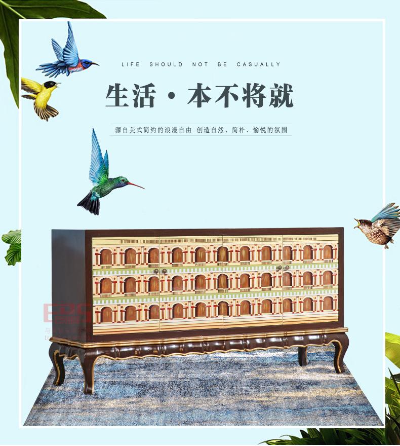 [EDS会员商城-家具]美式风格、中式风格— — 华朝家居 新品上架!