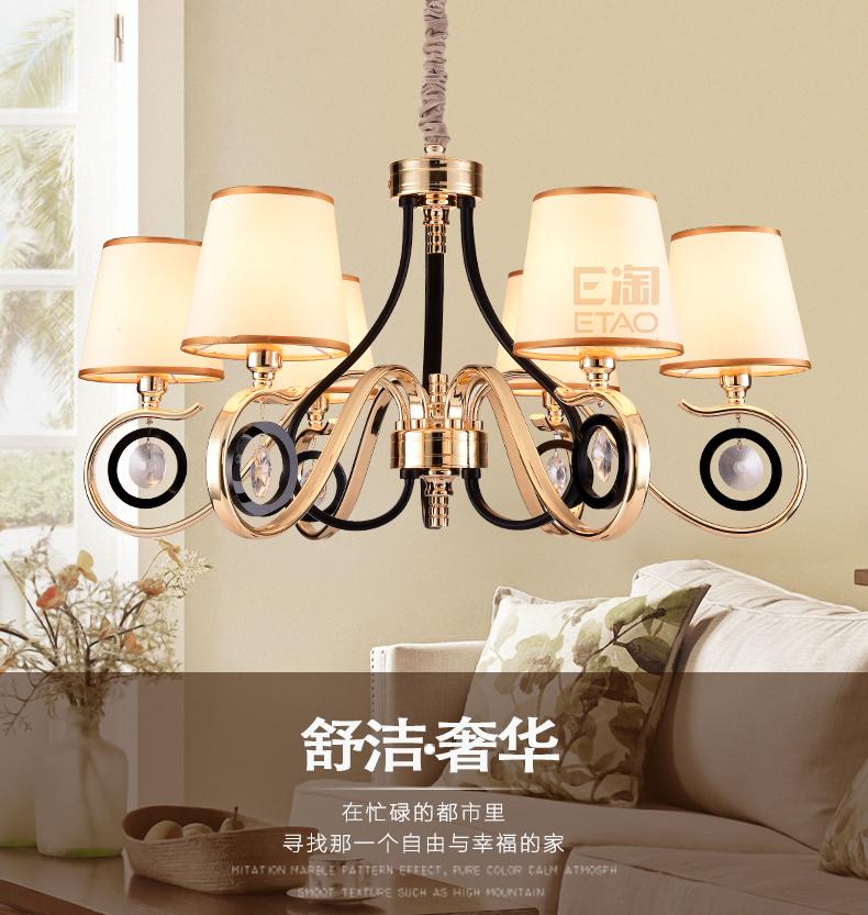 [E淘-灯饰]美式、中式风格—— 久昂照明 新品上架!