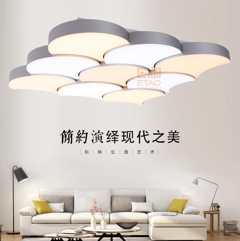 [E淘-灯饰]现代风格—— 勇上照明 新品上架!