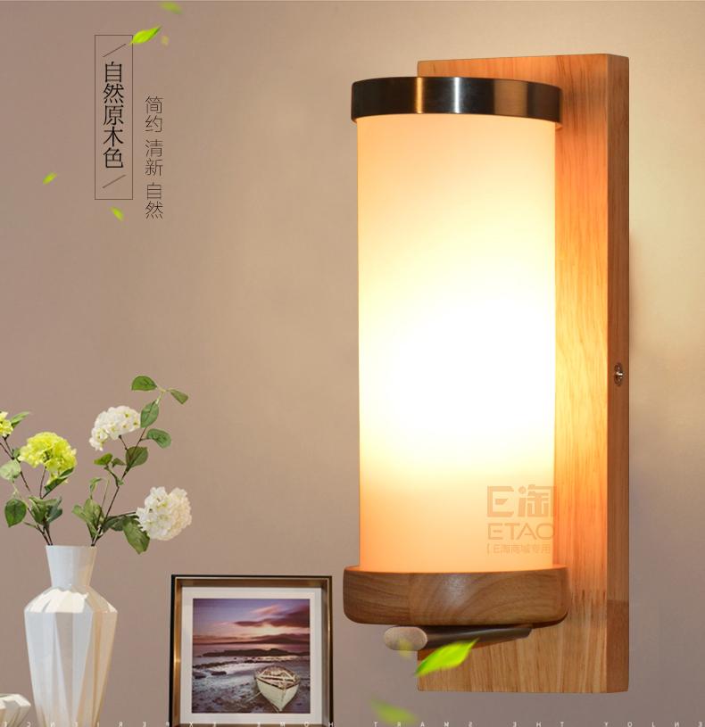 宝尚木灯6025 (1)