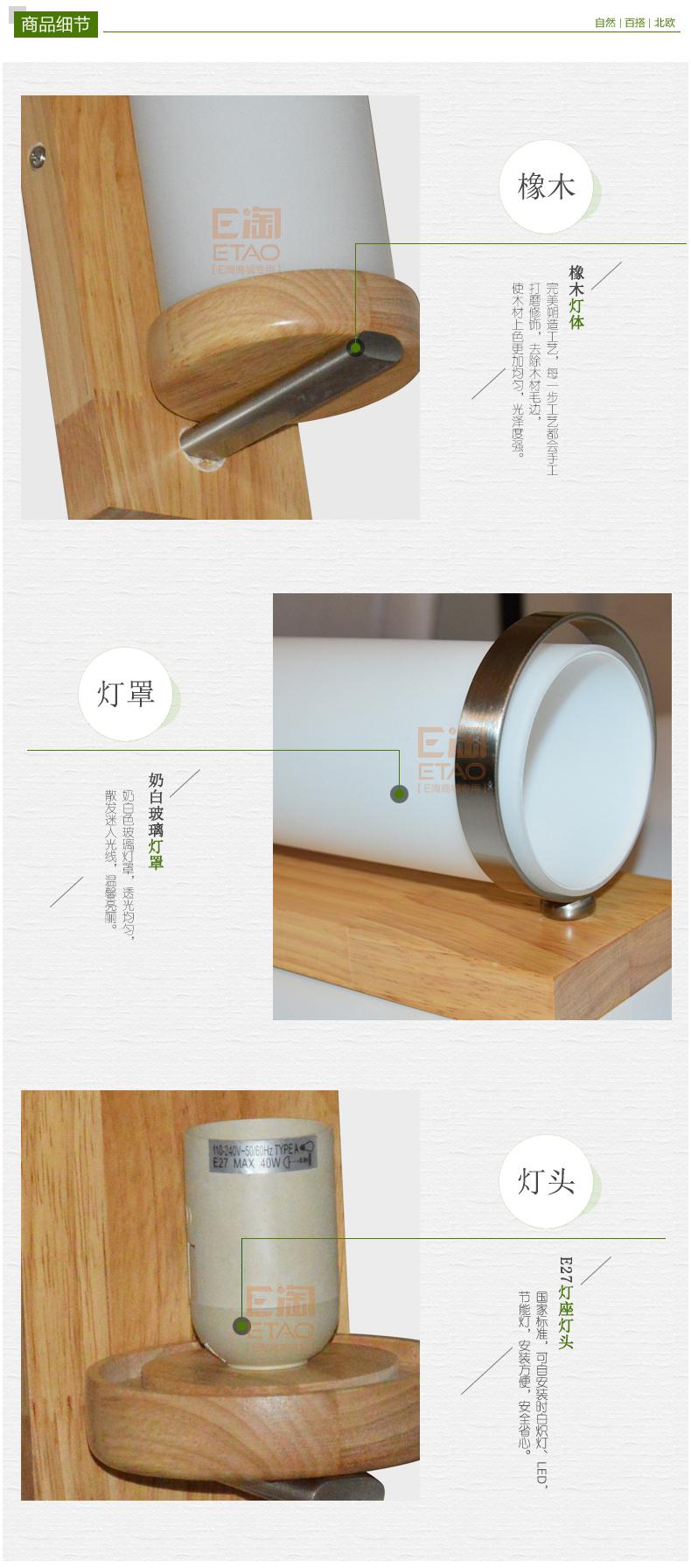 宝尚木灯6025 (3)