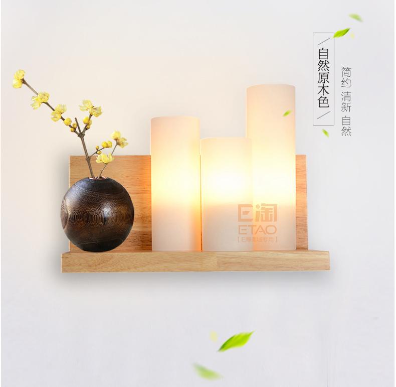 宝尚木灯8801 (1)