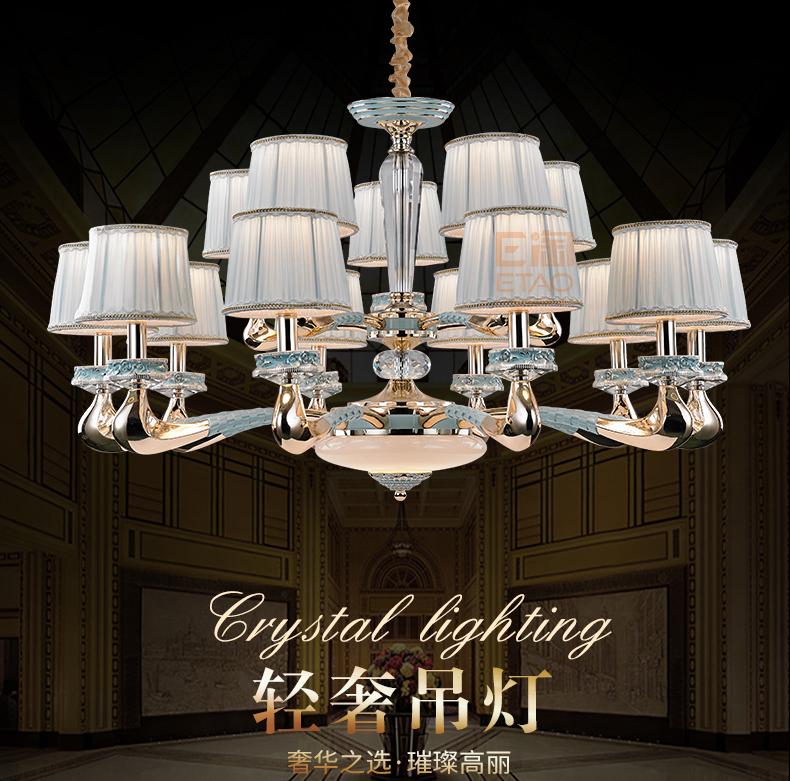 [E淘-灯饰]欧式风格、现代风格、中式风格 — — 新仕城 品牌进驻!