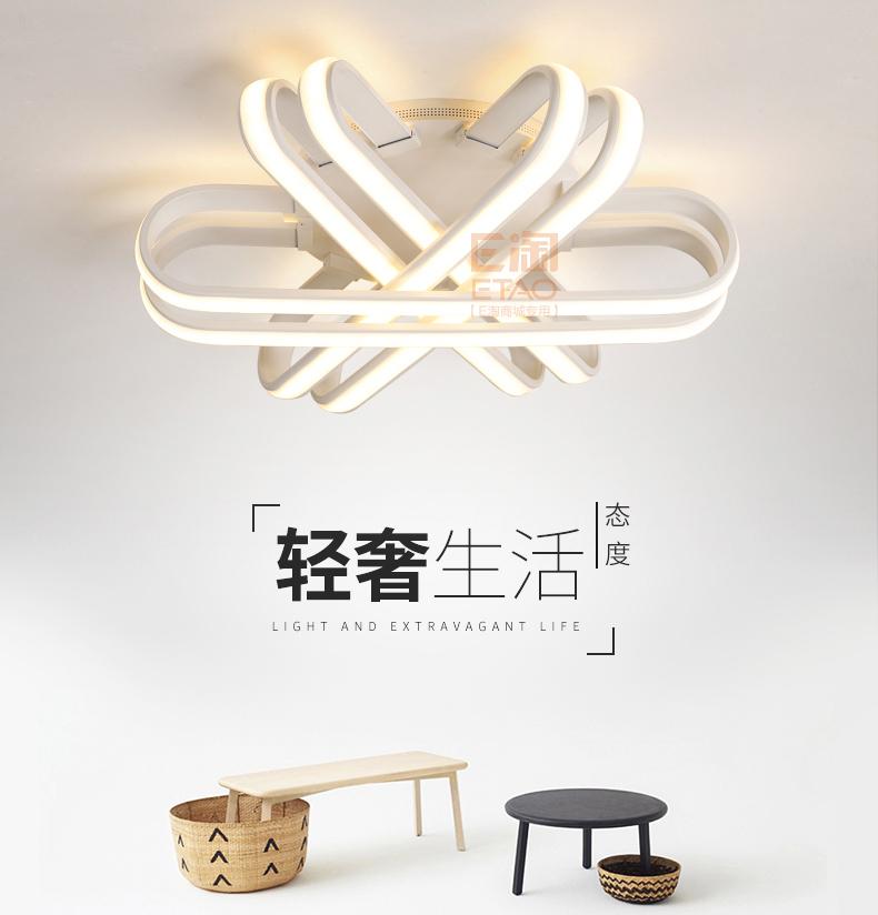 [E淘-灯饰]现代风格 — — 时代华纳 新品上架!