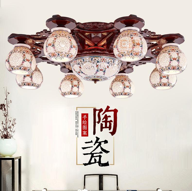 [E淘-灯饰]中式风格——旺福来 新品上架!