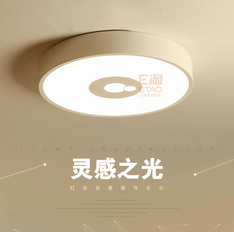 [E淘-灯饰]现代风格 — — 星之光 新品上架!