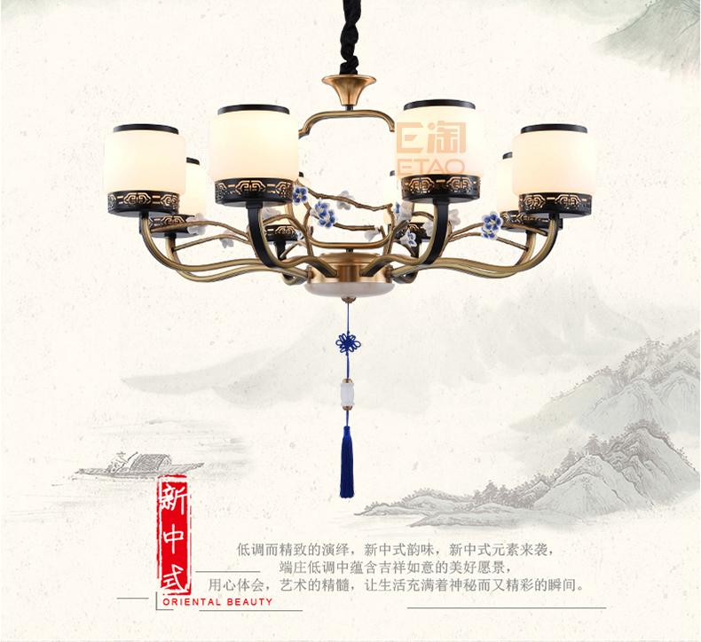 [E淘-灯饰]中式风格 — — 普洛美 新品上架!