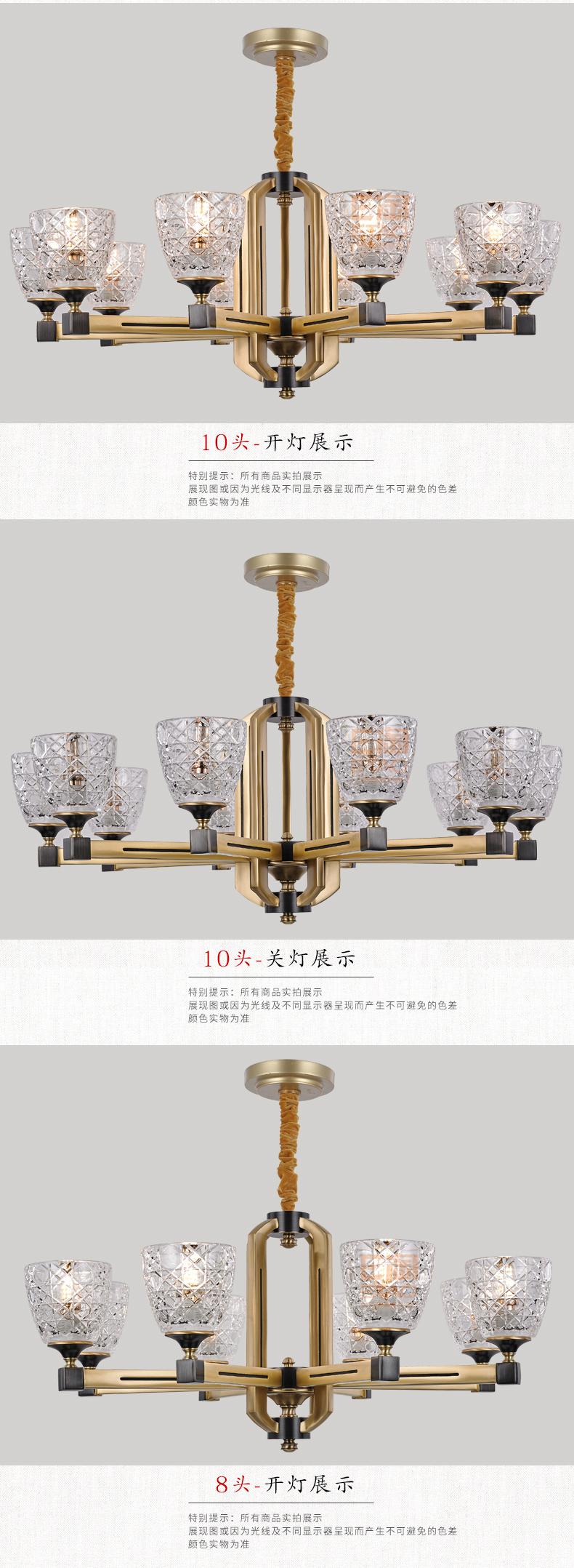 欣中式61075 (3)