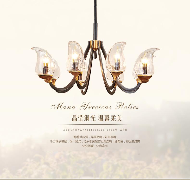 [E淘-灯饰]美式、中式风格 — — 港迪·来特 品牌进驻!