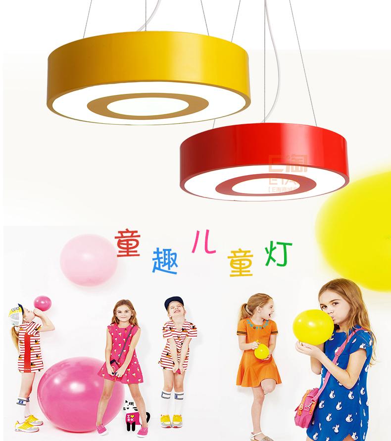 [E淘-灯饰]现代风格 — — 贝蕾尔 品牌进驻!
