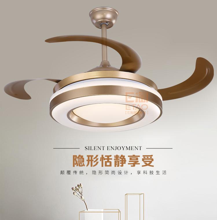 [E淘-灯饰]中式、现代风格 — — 魅泰 新品上架