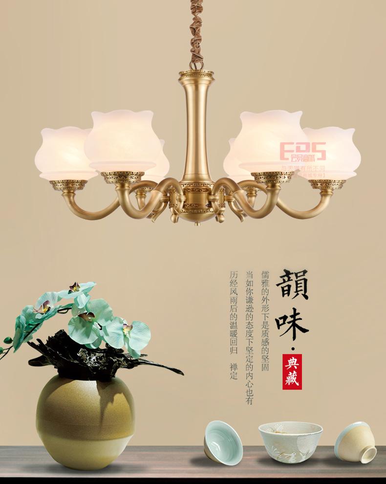 [EDS会员商城-灯饰]中式风格 — — 铜芯铜德 新品上架!