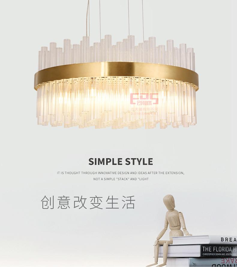[EDS会员商城-灯饰]现代风格 — — 大志秋林 新品上架!