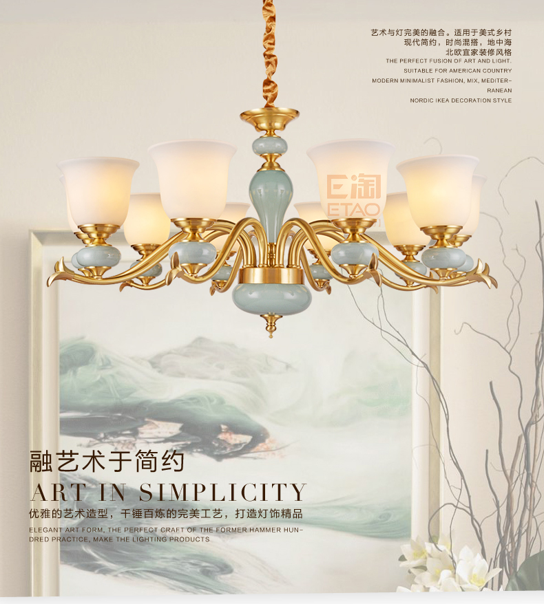 [E淘-灯饰]美式、中式风格 — — 普洛美 新品上架!