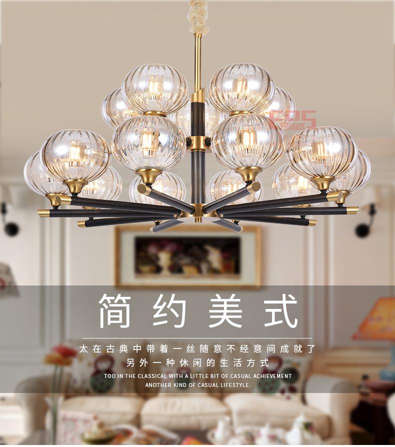 [EDS会员商城-灯饰]美式风格 — — 奥迪斯 新品上架!