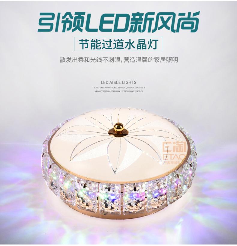 [E淘-灯饰]现代风格—— 伊家 新品上架!