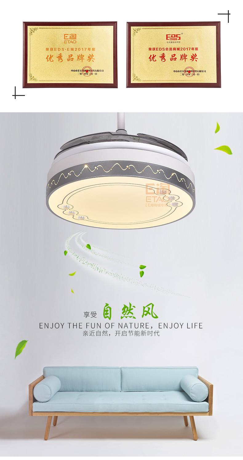 [E淘-灯饰]现代风格、中式风格 — — 斯帝芬 新品上架!