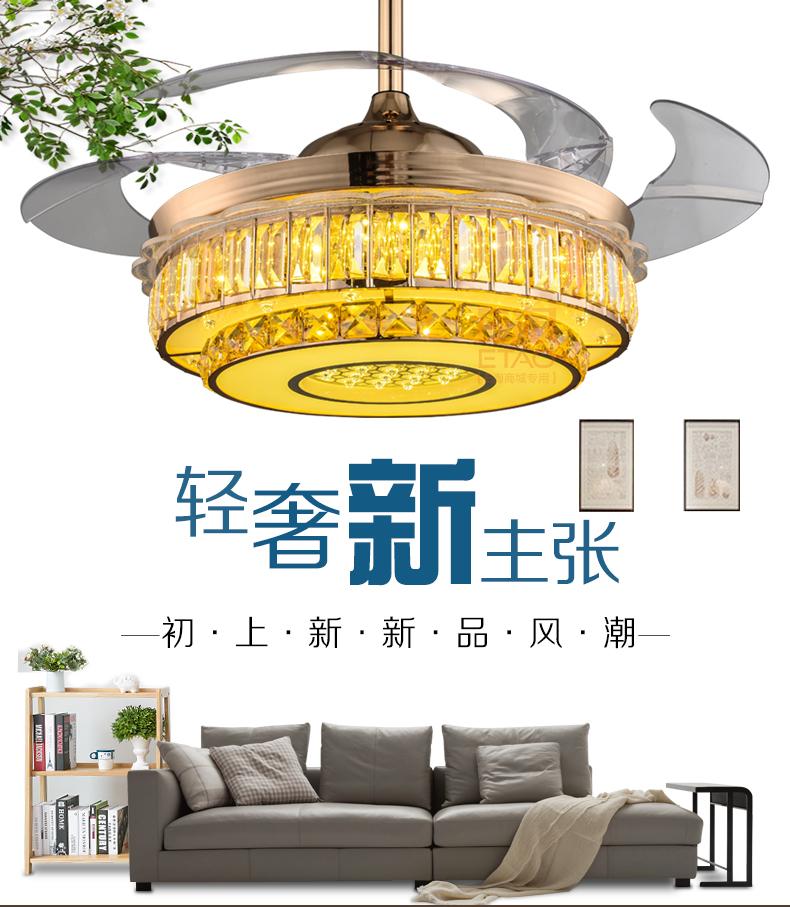 [E淘-灯饰]现代风格、中式风格 — — 加元灯饰 新品上架!