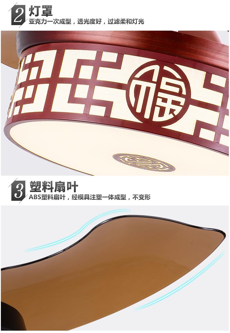 [E淘-灯饰]现代风格 — — 木可家 新品上新!